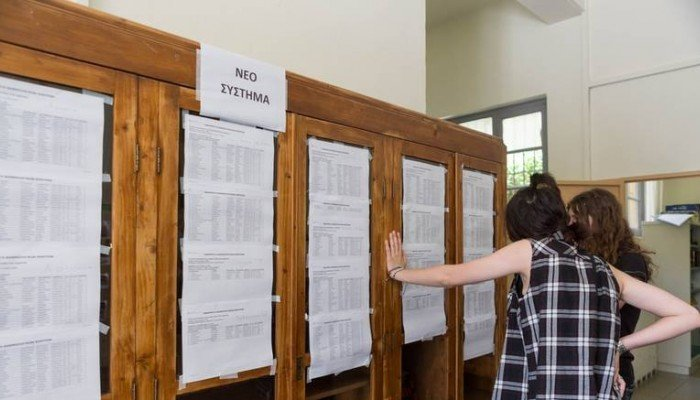 Ευχές Στέλιου Ζερβάκη στους υποψηφίους των Πανελλαδικών Εξετάσεων