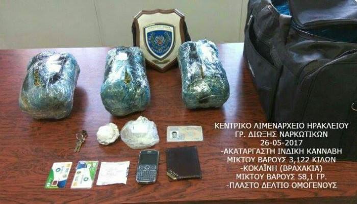 Ηράκλειο: Τον έπιασαν με 3 κιλά χασίς και 58 γραμμ. κοκαΐνη στη βαλίτσα του