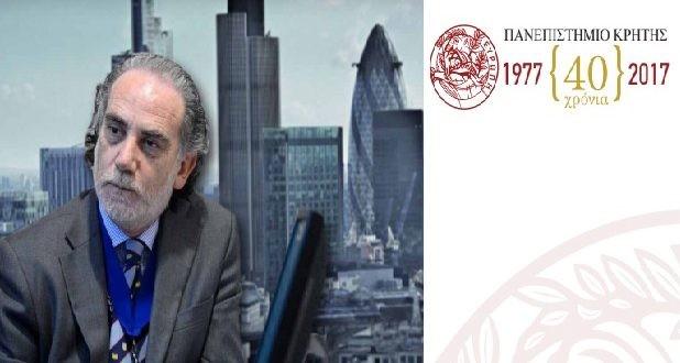 Αναγόρευση του καθ. Riccardo A. Audisio σε επίτιμο διδάκτορτα του Π.Κ.