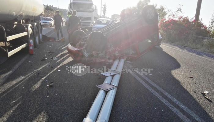 Τρομερό τροχαίο σε σύγκρουση αυτοκινήτου με βυτιοφόρο στα Χανιά (φωτο)