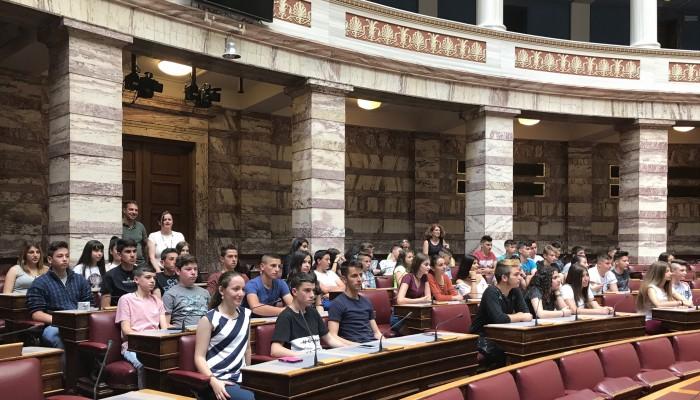 Στη Βουλή οι μαθητές, γονείς και εκπαιδευτικοί του Γυμνασίου Ζαρού
