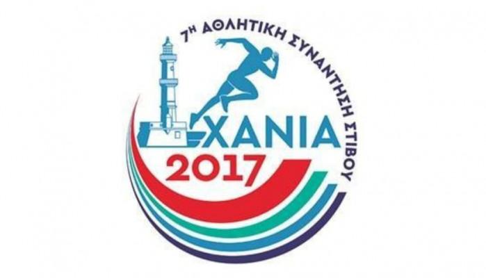 Στις 20 Μαΐου η 7η αθλητική συνάντηση στίβου