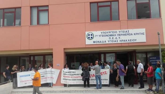Οι εργαζόμενοι του ΠΑΓΝΗ για την παράσταση διαμαρτυρίας στη ΔΥΠΕ