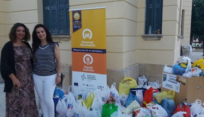 Με επιτυχία η εκδήλωση του Κοινωνικού Παντοπωλείου του Δήμου Χανίων