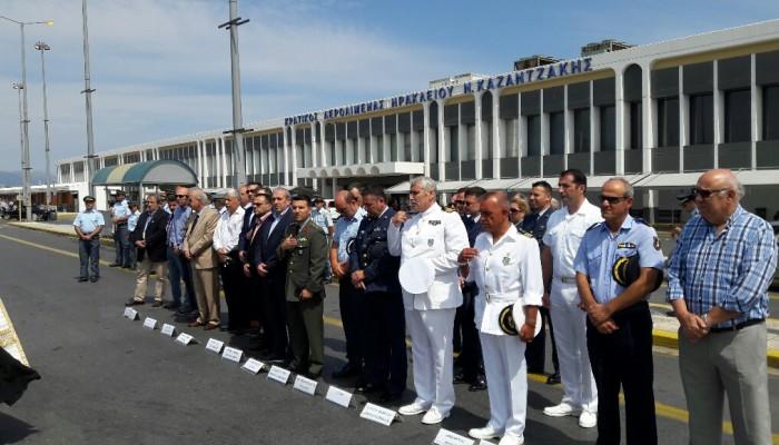 Τίμησαν τους ήρωες του σαμποτάζ στο αεροδρόμιο Ηρακλείου