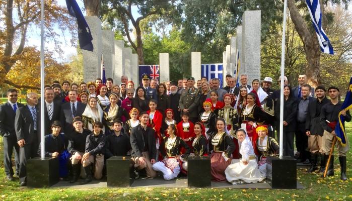 Με λαμπρότητα στην Αυστραλία η 76η επέτειο της Μάχης της Κρήτης