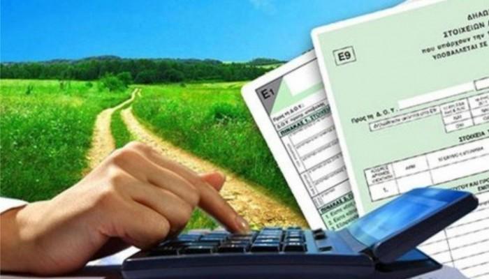 Εν αναμονή στοιχείων από το ΥΠΑΑΤ οι φορολογικές δηλώσεις αγροτών