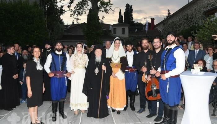 Στο Πατριαρχείο της Κωνσταντινούπολης ο Χορευτικός Όμιλος