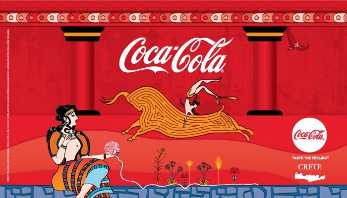 Coca-Cola και Κρήτη ενώνονται σε ένα μοναδικό συλλεκτικό μπουκάλι!