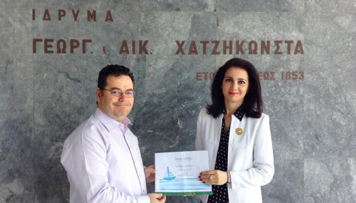 Ο Όμιλος Ν.Δασκαλαντωνάκη-Grecotel στηρίζει το Ίδρυμα Χατζηκώνστα