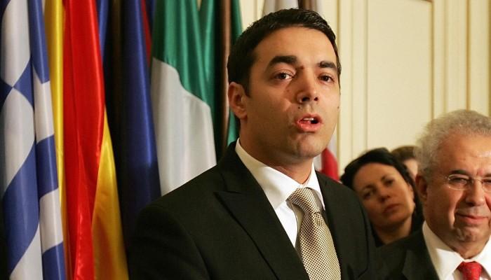 ΠΓΔΜ: Το ενδεχόμενο αλλαγής ονομασίας εξετάζει η χώρα