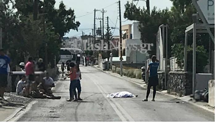 Δυστύχημα στη Σαντορίνη:Κείτοταν νεκρός στο δρόμο μέχρι να φτάσει το ΕΚΑΒ