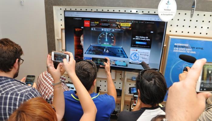 WIND:Έρχεται το γρήγορο Internet για όλους με οπτική ίνα
