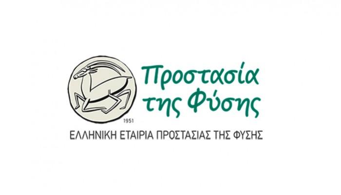 Πρώτο Θερινό Σχολείο για εκπαιδευτικούς στο Ηράκλειο της Κρήτης