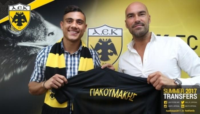 Ανακοινώθηκε από την ΑΕΚ ο Γιακουμάκης