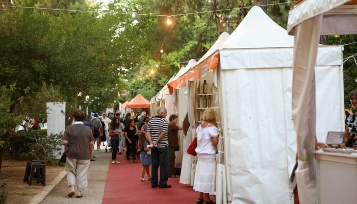 Σπούδαιοι καλλιτέχνες και εκδηλώσεις στη Γιορτή Κρητικής Διατροφής