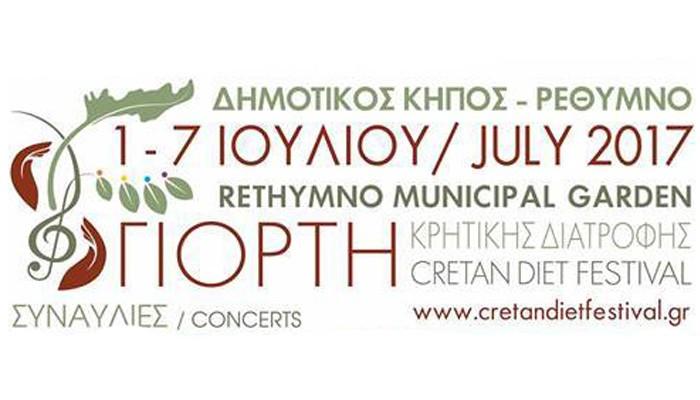 Πρεσβευτής της Κρήτης η 6η Γιορτή Κρητικής Διατροφής