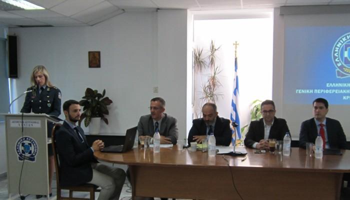 Ημερίδα για την προστασία μαρτύρων απο την ΕΛ.ΑΣ. Κρήτης