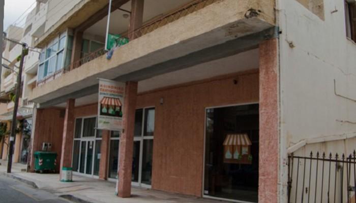 Γυρίζουν μαγαζιά ως δήθεν μέλη του Κοινωνικού Παντοπωλείου και ζητούν λεφτά