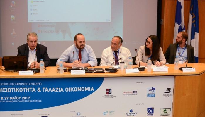 Με επιτυχία το επιστημονικό συνέδριο «Νησιωτικότητα και Γαλάζια Οικονομία»