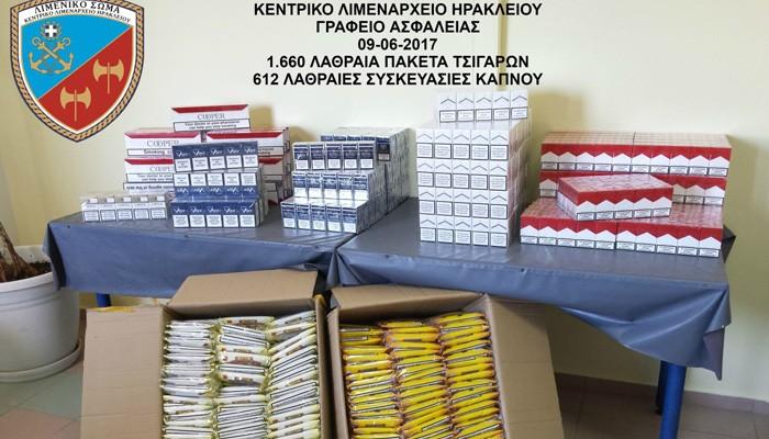Μετέφεραν με ...ταξί σχεδόν 2.000 πακέτα λαθραίων τσιγάρων και καπνού