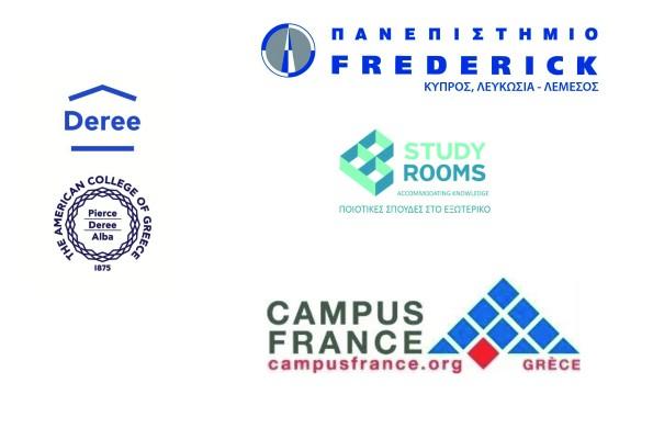 Χανιά: Ευκαιρίες για σπουδές… πέρα απ' τις Πανελλήνιες