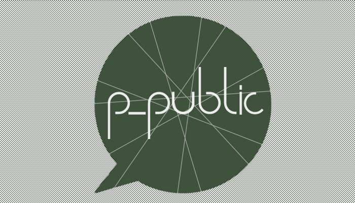 """Φεστιβάλ """"p_public"""" στα Χανιά - Στις 10 και 11 Ιουνίου"""