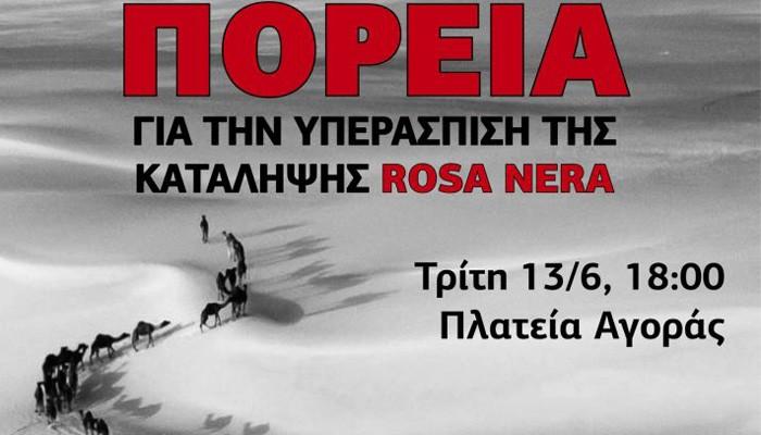 Κινητοποίηση υπεράσπισης της κατάληψης Rosa Nera στα Χανιά