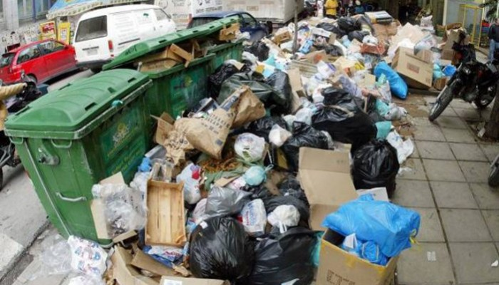 ΚΕΕΛΠΝΟ - Σκουπίδια: Μέτρα πρόληψης για την προστασία της δημόσιας υγείας