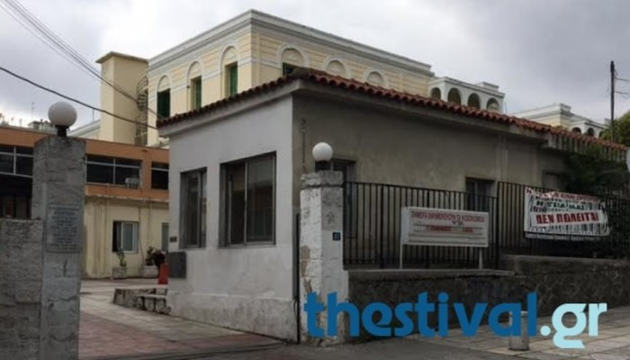 Θεσσαλονίκη: Στο νοσοκομείο το παιδάκι που έπεσε από μπαλκόνι