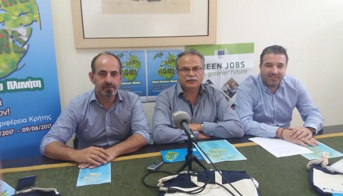 Ο Δήμος Πλατανιά συμμετέχει για πρώτη φορά στον θεσμό