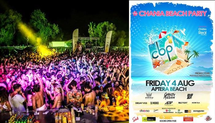 Το μεγαλύτερο beach party στην παραλία Άπτερα στα Χανιά