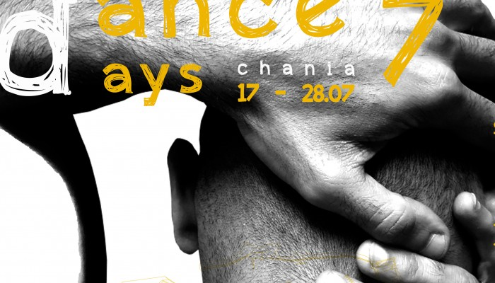 Αλλαγή χώρου Dance Days Chania