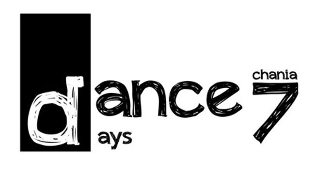 Αισίως για το 7o Dance Days Chania στις 17-28 Ιουλίου