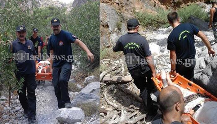 Διέσωσαν 45χρονη Ελληνίδα που τραυματίστηκε στο φαράγγι της Αράδαινας