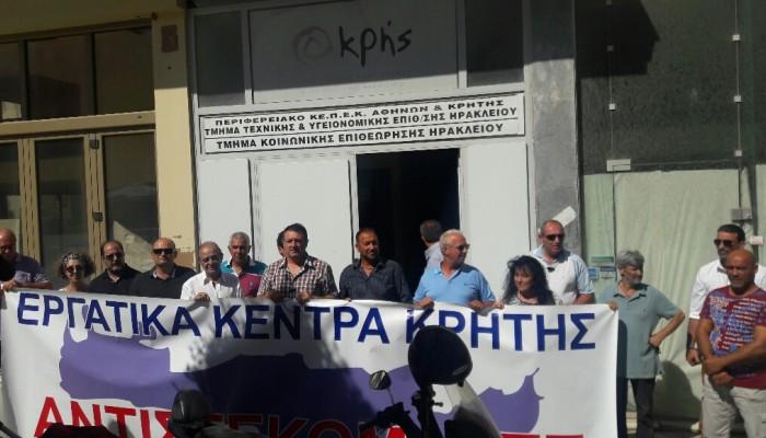 Kατάληψη στα γραφεία της Επιθεώρησης Εργασίας στο Ηράκλειο