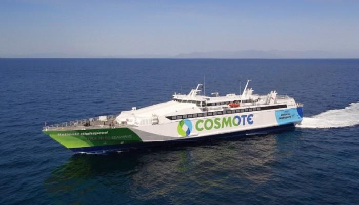 Τραυματίστηκε γυναίκα στο κεφάλι μέσα στο πλοίο με προορισμό την Κρήτη