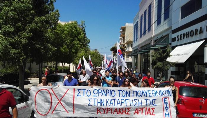 Η κινητοποίηση των ιδιωτικών υπαλλήλων στο Ηράκλειο
