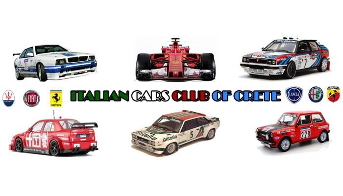 Οι λάτρεις του Ιταλικού αυτοκινήτου ενώθηκαν σε κλαμπ απο τα Χανιά