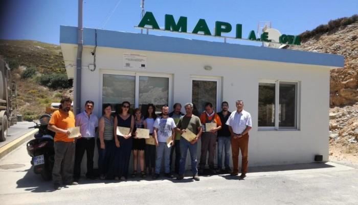 Συνεργασία Κ.Ε.ΚΑ.Π.Ε.Ρ.-Περιφέρειας Κρήτης με την ΑΜΑΡΙ ΑΕ-ΟΤΑ