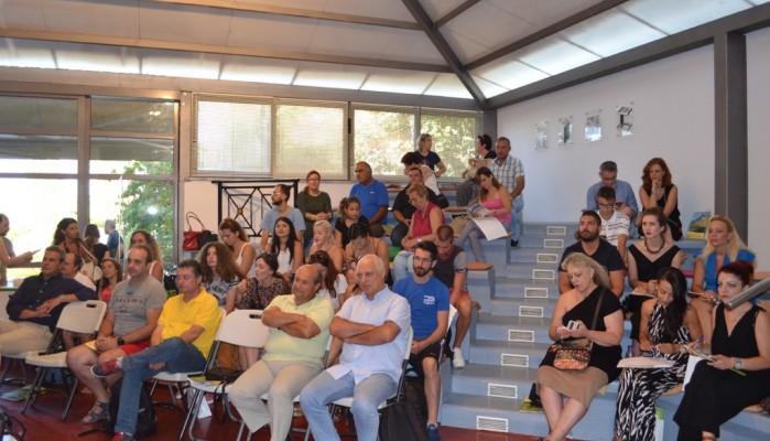 Εκδήλωση αφιερωμένη στις περιοχές NATURA