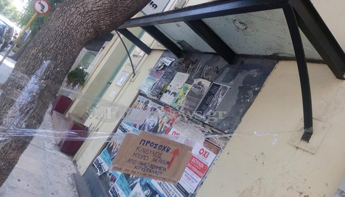 Προσοχή: Επικίνδυνο γυάλινο στέγαστρο σε κεντρικό δρόμο στα Χανιά (φωτο)
