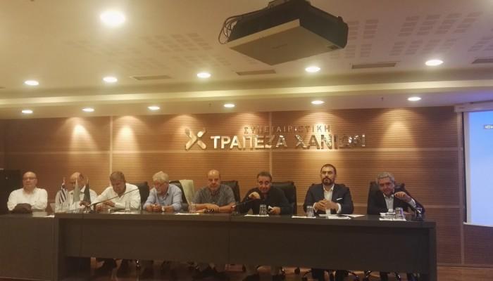Εκλογές για νέο διοικητικό συμβούλιο στην Τράπεζα Χανίων