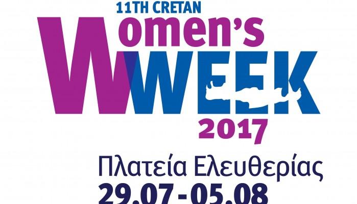 Στην πλατεία Ελευθερίας ..γιορτάζουν οι γυναίκες επιχειρηματίες της Κρήτης