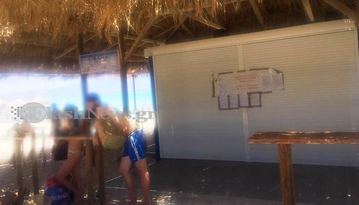 Πάρτι φοροδιαφυγής στη Χρυσή - Χωρίς νερό οι επισκέπτες (φωτο)