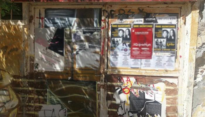 ΝΟΔΕ Κρήτης ΝΔ: «Καθαροί τοίχοι, χωρίς αφίσες. Είναι θέμα πολιτισμού»