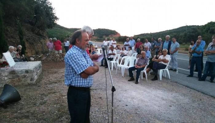 Η εκδήλωση της ΠΕΑΕΑ-ΔΣΕ στον Άναβο Σελίνου (φωτο)