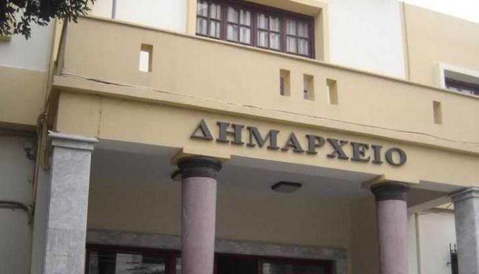 Συνεδριάζει η Οικονομική Επιτροπή του δήμου Ιεράπετρας