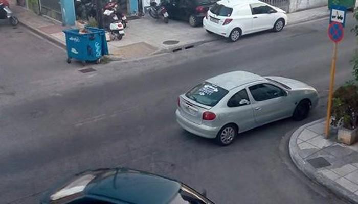 Παράτησε το αυτοκίνητο πάνω στην διασταύρωση!