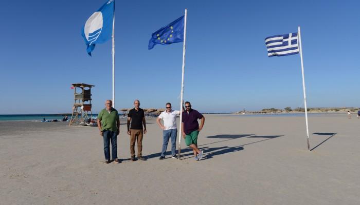 Αναρτήθηκε και φέτος γαλάζια σημαία στο Ελαφονήσι